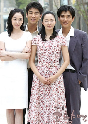 TV Novel: Hometown Station 2005 (South Korea)