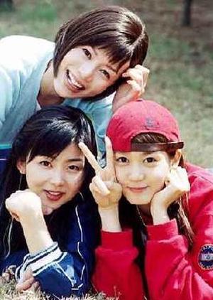 Bad Girls 2002 (South Korea)