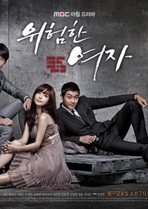 Dangerous Woman 2011 (South Korea)