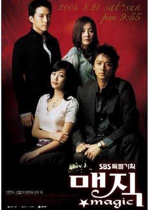 Magic 2004 (South Korea)