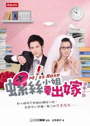 Miss Rose 2012 (Taiwan)