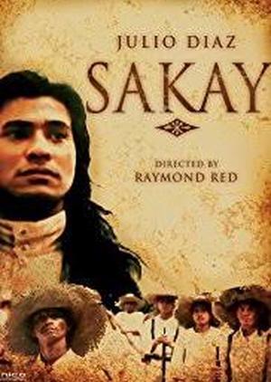 Sakay 1993 (Philippines)