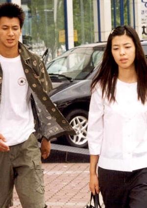 Summer Story 2000 (South Korea)