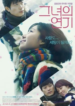 You Are More Than Beautiful 2013 (South Korea)
