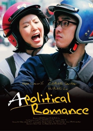 Apolitical Romance 2013 (Taiwan)