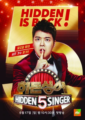 Hidden Singer: Season 5 2018 (South Korea)
