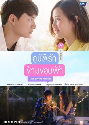 Love Beyond Frontier 2019 (Thailand)