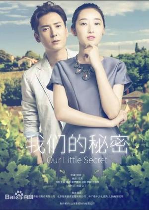 Our Little Secret 2019 (China)