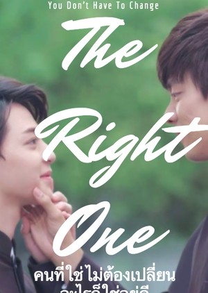 The Right One 2018 (Thailand)