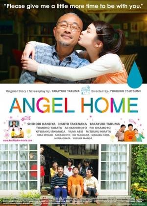 Angel Home 2013 (Japan)