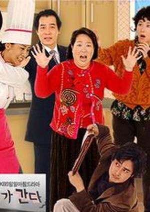 Here Comes Ajumma 2006 (South Korea)
