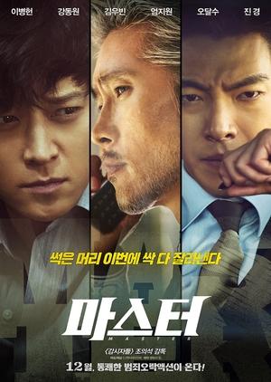 Master 2016 (South Korea)