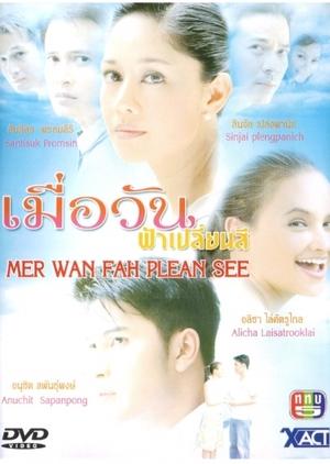 Mer Wan Fah Plean See 2005 (Thailand)