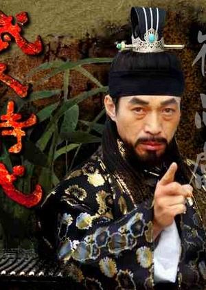 Age of Warriors 2003 (South Korea)