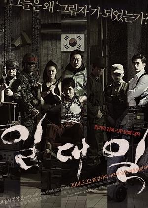 ONE On ONE 2014 (South Korea)