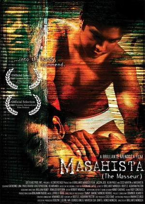 The Masseur 2005 (Philippines)