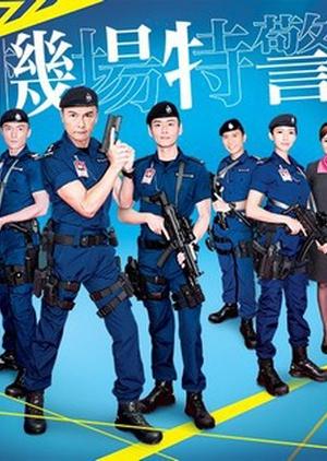 Airport Security Unit 2019 (Hong Kong)