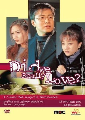 Did We Really Love? 1999 (South Korea)