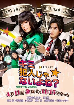 Kimi Hannin Janai yo ne? 2008 (Japan)