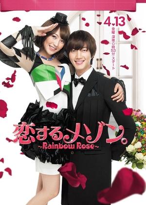 Koisuru Maison - Rainbow Rose 2012 (Japan)
