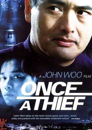 Once a Thief 1991 (Hong Kong)