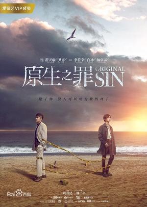 Original Sin (China) 2018