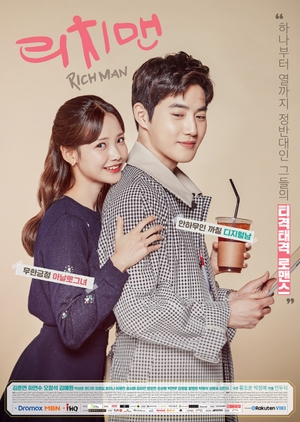 Rich Man (South Korea) 2018