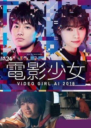 Denei Shojo: Video Girl AI 2018 (Japan) 2018