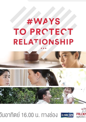 Ways To Protect Relationship (Thailand) 2017