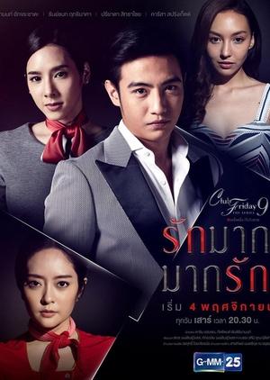 Club Friday The Series Season 9: Ruk Mak..Mak Ruk (Thailand) 2017
