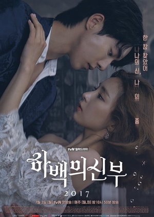 The Bride of Habaek (South Korea) 2017