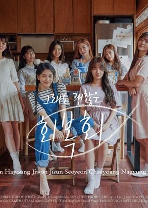 Welcome to Heal Inn (South Korea) 2018