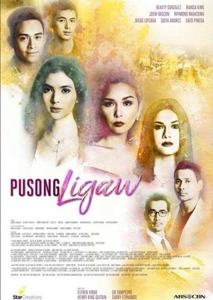 Pusong Ligaw (Philippines) 2017