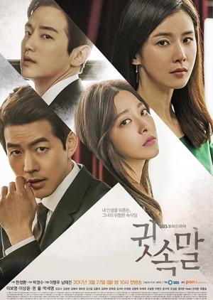 Whisper (South Korea) 2017