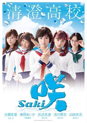 Saki (Japan) 2016