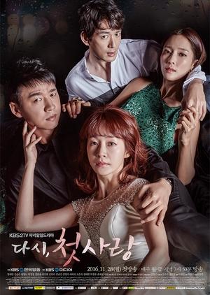 First Love Again (South Korea) 2016