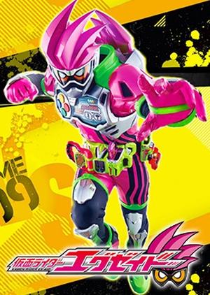 Kamen Rider Ex-Aid (Japan) 2016