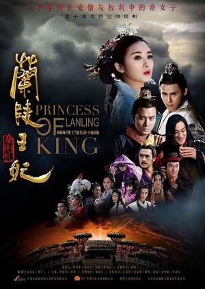 Princess of Lanling King (China) 2016