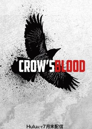Crow's Blood (Japan) 2016