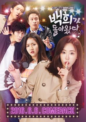 Baek Hee Has Returned (South Korea) 2016