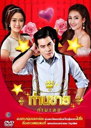 Tan Chai Kummalor (Thailand) 2016