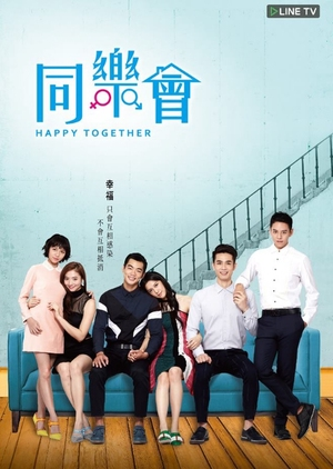 Happy Together (Taiwan) 2015