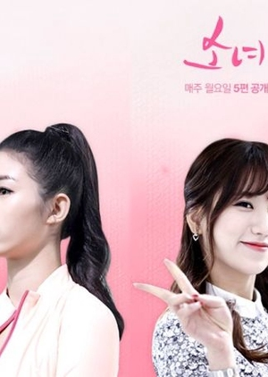 Girls' Love Story (South Korea) 2015
