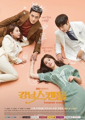 Gangnam Scandal (South Korea) 2018
