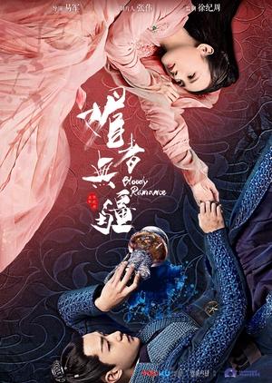Bloody Romance (China) 2018