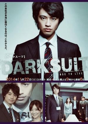 Dark Suit (Japan) 2014
