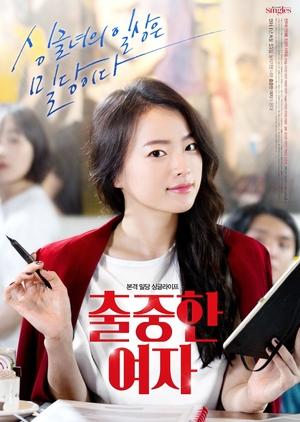 Prominent Woman (South Korea) 2014