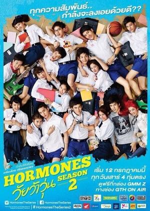 Hormones 2 (Thailand) 2014