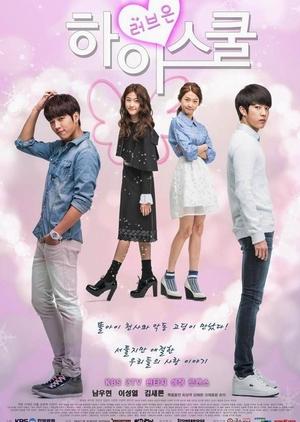 Hi! School - Love On (South Korea) 2014