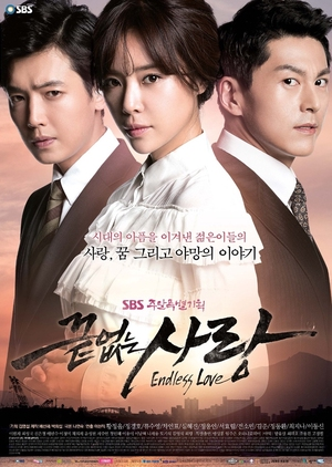 Endless Love (South Korea) 2014